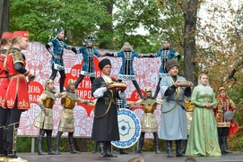 День Алании отметили в Северной Осетии