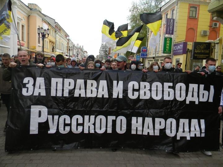 """Националисты подали заявку на проведение """"Русского марша"""""""