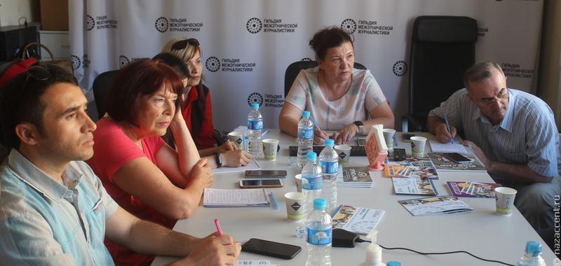 Неформальное сообщество журналистов из числа мигрантов инициировала Гильдия межэтнической журналистики