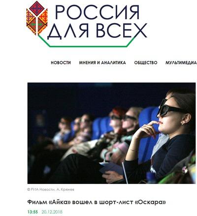 """Портал для мигрантов """"Россия для всех"""" перестал обновлять информацию"""