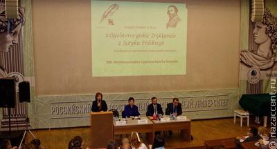Всероссийский польский диктант написали в Москве
