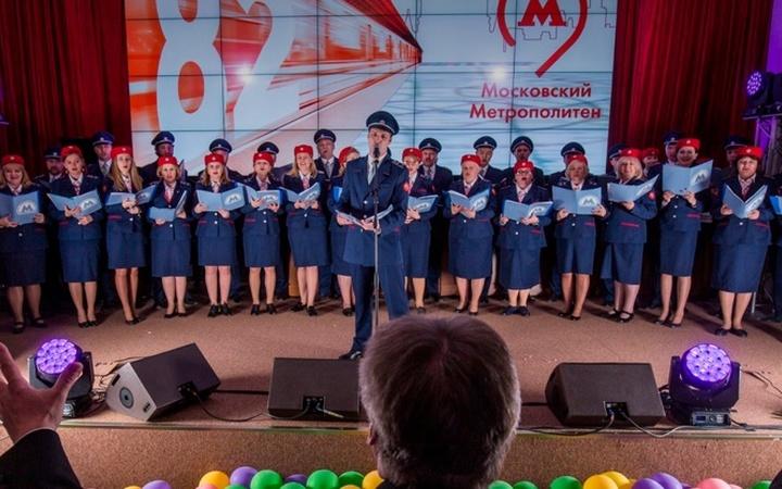 В московском метро исполнят карельскую музыку