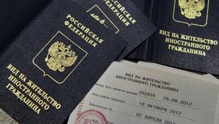 Беженцам упростили получение вида на жительство в РФ