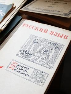 В Татарстане впервые выписали штраф за отказ от изучения родного языка