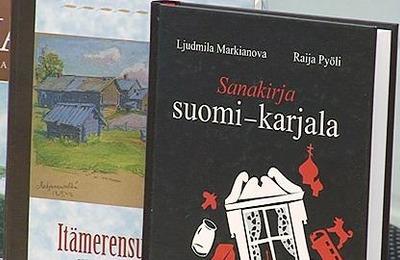 Карелы обучили своему языку жителей Тверской области