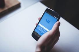 """Соцсеть """"ВКонтакте"""" переведут на бурятский язык"""