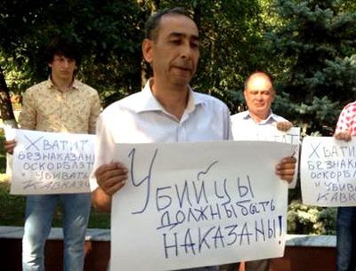 Родственники убитых в Москве кавказцев вышли на пикет против дискриминации