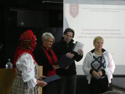 В карельском селе прошла конференция о языке и культуре людиков