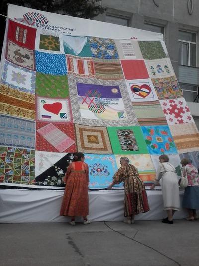 Самый большой платок России ― Платок Дружбы