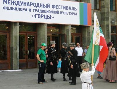 """Фестиваль фольклора и традиционной культуры """"Горцы"""" стартует в Дагестане"""