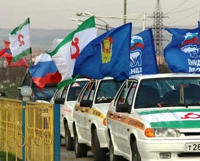 """Автопробег """"Мы едины"""" на Северном Кавказе продлится три недели"""