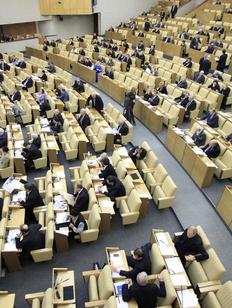 Глава ФАДН обвинил СМИ в разжигании конфликта с цыганами