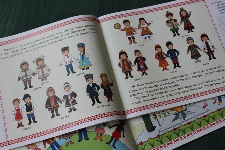 В перечень общественно полезных услуг вошло сохранение языков и традиций народов России