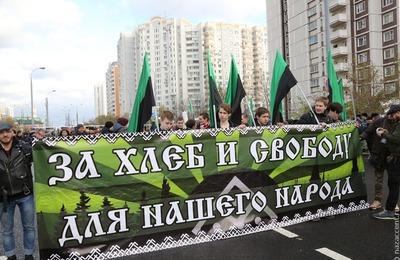 """Националистам не согласовали проведение """"Русского марша"""" в Москве"""