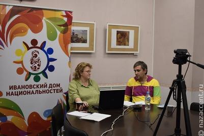 Гильдия межэтнической журналистики обучит этноюнкорров в Иваново