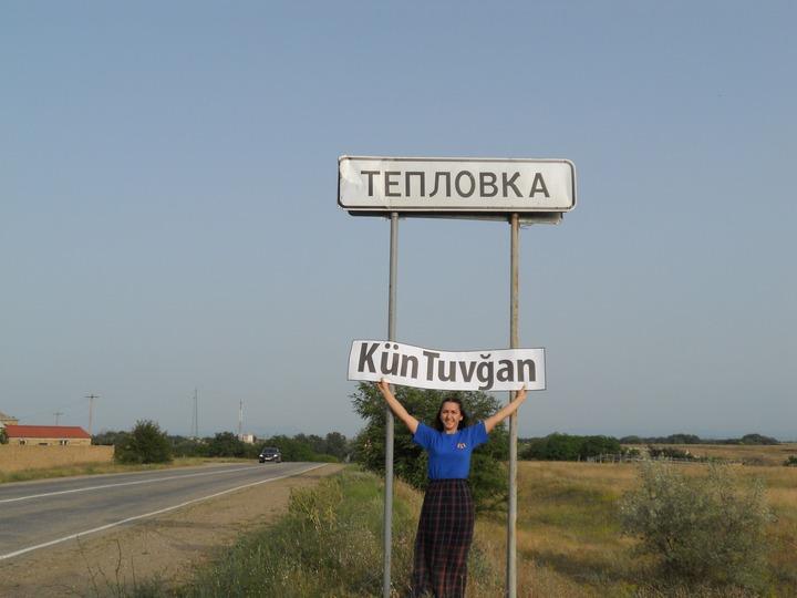 Флешмоб за восстановление крымскотатарской топонимики состоялся в Крыму