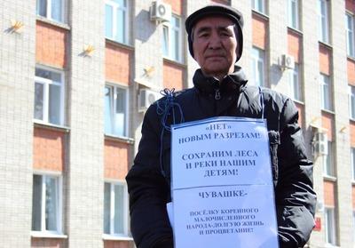 Жители кемеровских Мысков попросили Путина остановить угледобытчиков, уничтоживших шорский поселок