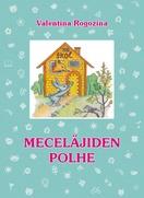 Книга для детей на вепсском языке вышла в Карелии