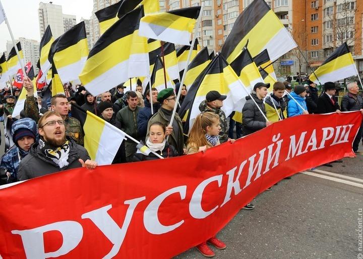 """Русский марш пройдёт под лозунгом """"Жизни русских имеют значение"""""""