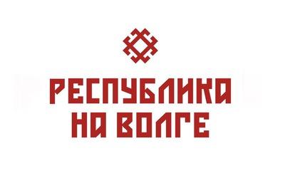 Молодежный проект о чувашской культуре набирает волонтеров