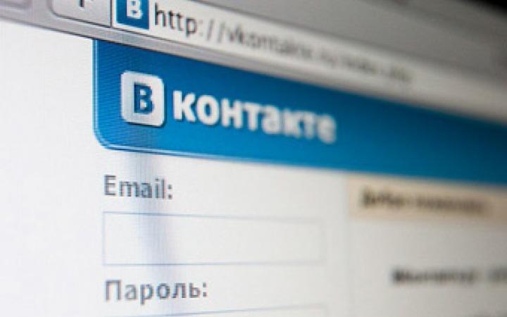 За призывы к экстремизму житель Костромы приговорен к исправительным работам
