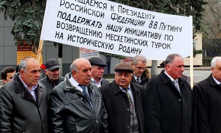 Турки-месхетинцы попросили Путина помочь в возвращении на историческую родину
