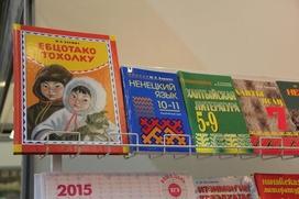 В Югре попросили издать электронные учебники для национальных школ северных народов