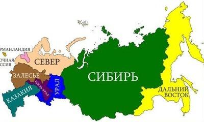 Госдума введет наказание пользователей интернета за призывы к сепаратизму