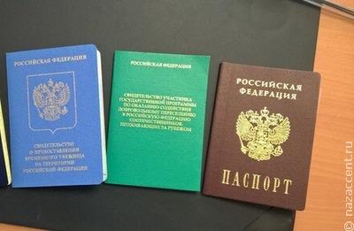 """В России усовершенствуют систему идентификации """"безвизовых"""" мигрантов"""