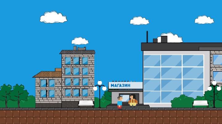 Для мигрантов Москвы создали обучающий ролик по мотивам известной компьютерной игры