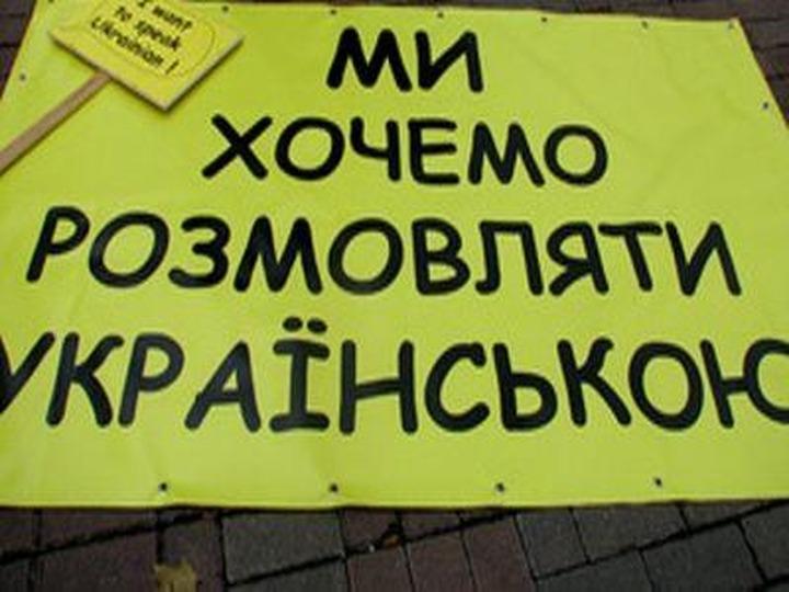 """Крымские активисты создадут """"Украинский разговорный клуб"""""""