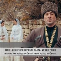 Ажь Пёййв, Кугече и Ытжыт Лун