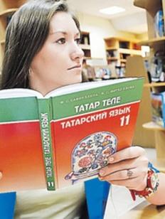 Диктант на татарском языке напишут в 10 странах мира