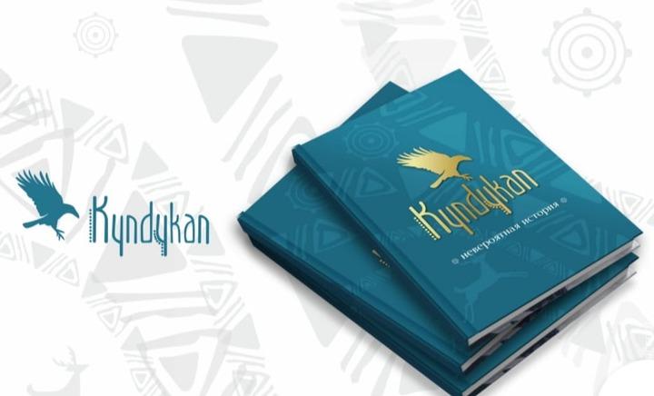 Книгу о сохранении традиций коренных народов Якутии презентовали при помощи сторис-челленджа