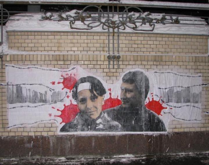 В Москве не будет памятного знака убитым Маркелову и Бабуровой