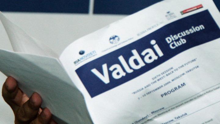 """Религиозные деятели обсудили на """"Валдае"""" покушения на их коллег и """"эксклюзивный опыт"""" многонациональной России"""