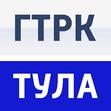 ГТРК Тула