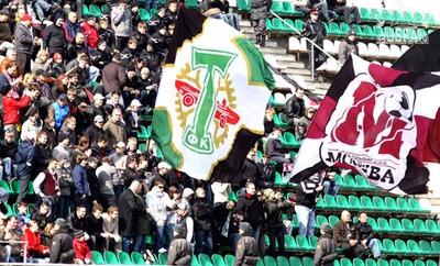 """Футболисты """"Торпедо"""" сыграют домашний матч без зрителей в наказание за расизм своих фанатов"""