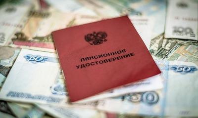 Украинские беженцы получат пенсии в России