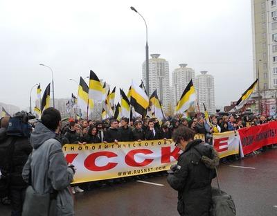 """ЭПО """"Русские"""" начало формировать оргкомитет Русского марша 2014"""