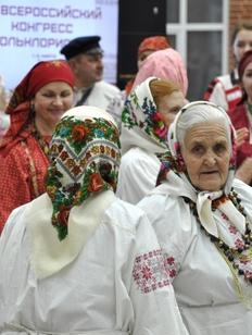 IV Всероссийский конгресс фольклористов завершился в Туле