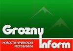 Грозный информ, ИА, г. Грозный