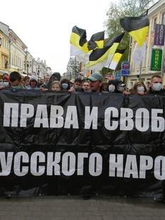 Националисты Санкт-Петербурга примут участие в общегородском шествии 1 мая