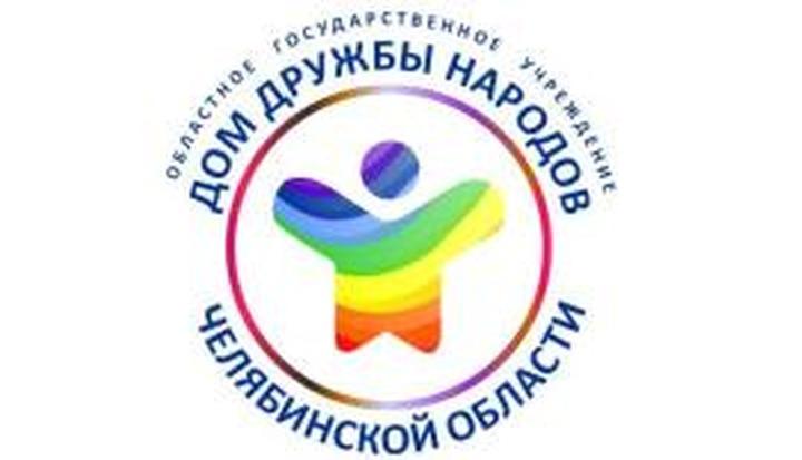 """В Челябинске впервые вручат премию """"Национальное признание"""""""