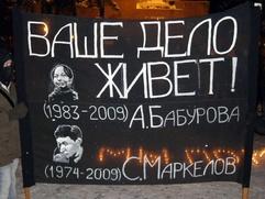 После акций антифашистов в разных городах произошли задержания и нападения на активистов