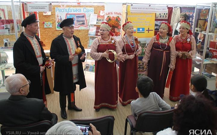 В Якутии в честь 70-летия Победы провели урок толерантности
