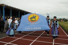 Сурхарбан в Иркутской области