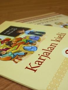 Карельские активисты попросят придания карельскому языку статуса государственного