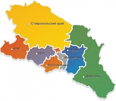 Казаки Кавказа попросят защитить русских в СКФО