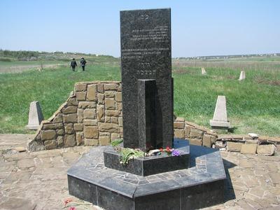 В Крыму почтили память расстрелянных нацистами евреев